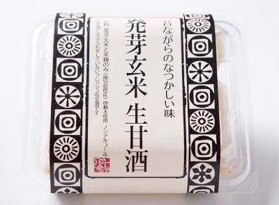 発芽玄米生甘酒