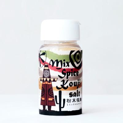 粉末塩麴 ミックス